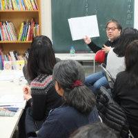 2017年3月19日(日)絵本ゆっくりコース・編集者 土井章史さんの授業内容