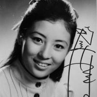 大映宣伝部・番外編の番外 (134) 南美川洋子さんの大映回顧