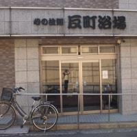 菊名駅から大口商店街 浦島丘 東神奈川 反町駅