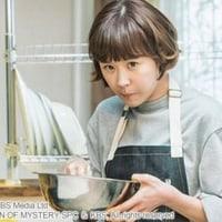 クォン・サンウ チェ・ガンヒ 『推理の女王』 MY J:COM'韓流まつり'~(*´▽`*)