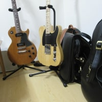 LP sp & TELE