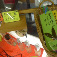 幸せは100円で買えるのか?☆平和の群像&土庄港☆小豆島♪