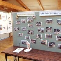 イベント写真展