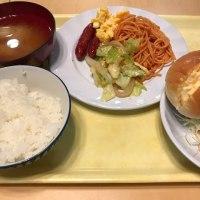 大阪に行ってきました。その4。