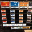 千葉県ラーメン新店、ラーショと麺屋武蔵のハイブリッド‼️二九八家いわせ@本八幡