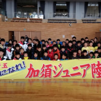 第4回加須ふじの里駅伝大会結果 男子A堂々5位入賞
