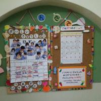 手間と時間のかかった素敵なカレンダーを先生方と子どもたちが本当によく作ってくれました。