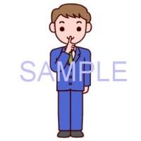 男性・立ちポーズ3/社員/販売・ビジネスのイラスト