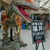 恐竜がいました。