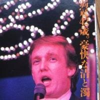 俺が本当のアメリカ大統領だ