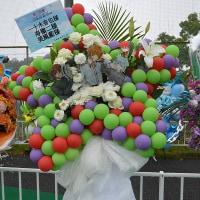 メットライフドームにお届けの星型スタンド花