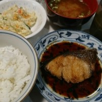 「今日のお昼ご飯」!!「ブリの照り焼き」!!