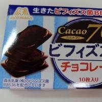<monitor>森永製菓 ビフィズス菌チョコレート