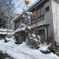 遠刈田温泉 あづまや旅館