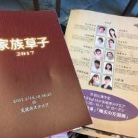 『家族草子』Vol.13