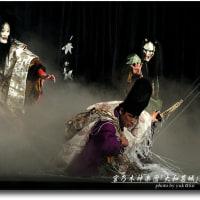 宮乃木神楽団「大和葛城」⑩