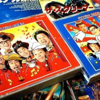 ドリフダョ!全員集合(ドリフの赤盤・青盤)・東芝EMI
