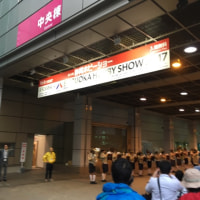 「静岡ホビーショー」行きました。