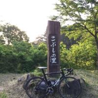朝練 2017-05-23