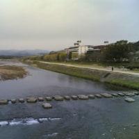 京都へいってました