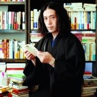 ピース又吉が芥川賞受賞でしたwwwwサーセン