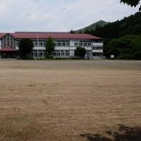 群馬県 片品村 武尊根小学校