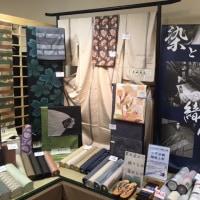 札幌三越 新潟物産店