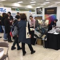 先日、画材ショーがサンシャイン文化会館で開催されました。