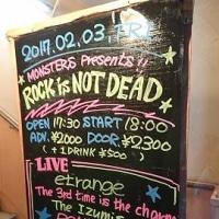 Rockは死なない!!!