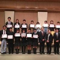 宮崎県の「日南塾」でお話ししました