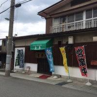 金長本店(山形市)
