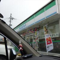 2017.01.22 やっぱ