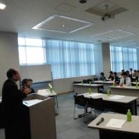 福井県社労士会福井支部総会開催。会員数175名で実出席者33名。出席率19%……。
