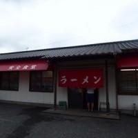 安全食堂@福岡県福岡市西区