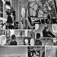 伝説の漫画「ブラム!」 ネットスフィアへの通信 スフィアの空間 大地を知らない人々