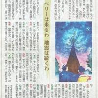 ■松寿庵先生・第194講