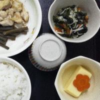 栄養科特製、本日の夕食(糖尿食)