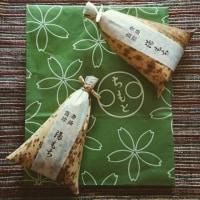 箱根土産 湯もち本舗 ちもとの「湯もち」