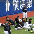 横浜スタジアム、観戦記?