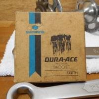 DURA-ACE トラック用 アルミ スプロケット