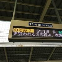 一泊二日京都旅行