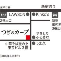 新常設展 /12月3日(土)まで!