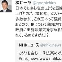 【民進党会見、報道まとめ】民進党 安住「なぜNHKは強行採決と言わないんだ!」←(゜o゜)報道への圧力ですか?ほか海外ネタ
