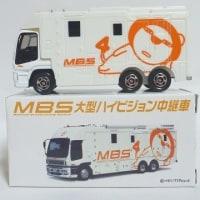 MBS限定トミカ らいよんチャン中継車