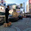 増山れな参議院選挙東京地方区社民党予定候補