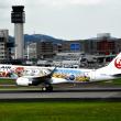 JAL ミニオンジェット     ㊗️初就航 初日だ‼️ USJ コラボレーション 特別塗装機❣️