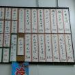 中華そば屋というよりも街の定食屋・・・かっちゃん(与野本町)
