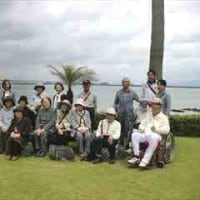 5月10日(水)曇り時々晴れ 利用者10名 「春のバラ園」散策と「ひらかわ海の駅」食事会