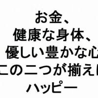 """2回目のゆくみ施術録(お客様の声)は""""摂食障害"""""""
