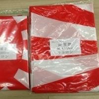 正月用国旗・旗竿・国旗セット・海軍旗
